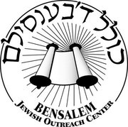 Bensalem Jewish Outreach Center